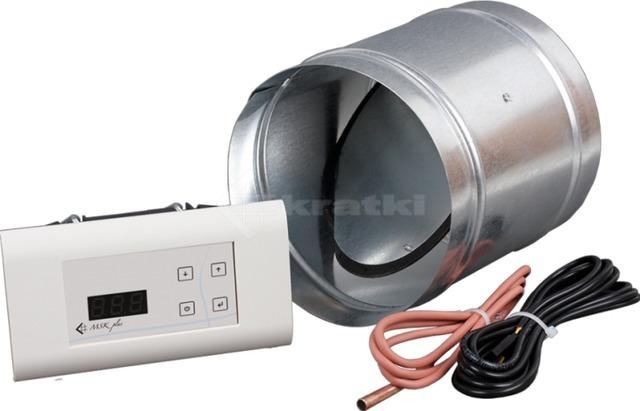 Микропроцессорный контроллер с клапаном Kratki MSK Plus Ø150