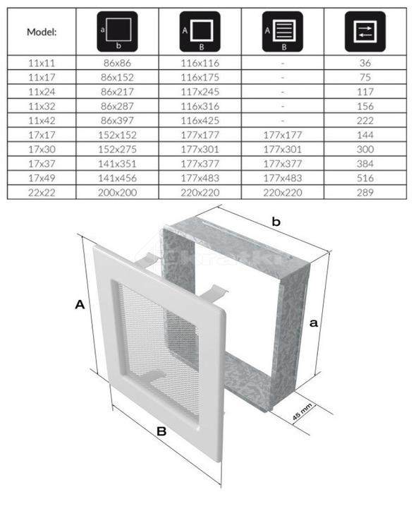 Решетка для камина Kratki Oskar 11x11 кремовая. Фото 3