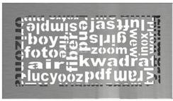Решетка для камина Kratki ABC 17х30 шлифованная