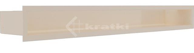 Решетка для камина Kratki Luft 45S 9x80 кремовая