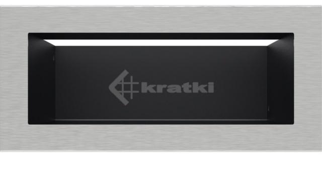 Решетка для камина Kratki Luft 45SF 9x20 шлифованная