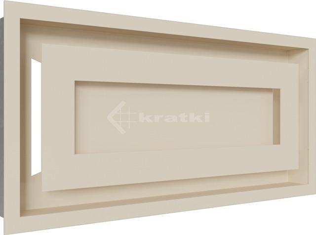 Решетка для камина Kratki Wind 22х45 кремовая