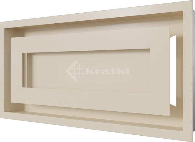 Решетка для камина Kratki Wind 22х45 кремовая. Фото 3